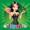 Poker - Multiplayer texas hold…